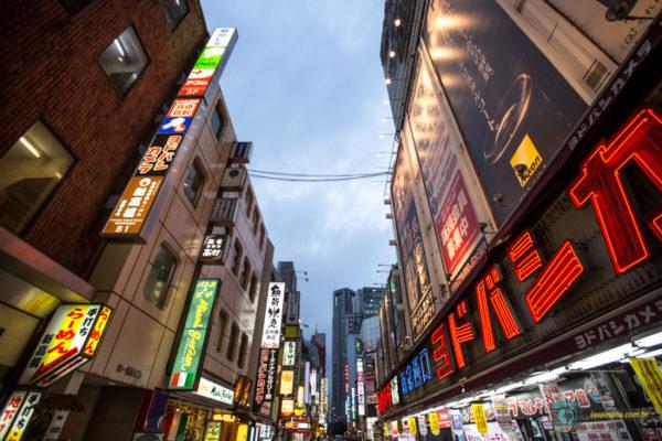 Shinjuku Tóquio